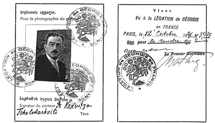 ქაქუცა ჩოლოყაშვილის პასპორტი უცხოეთში