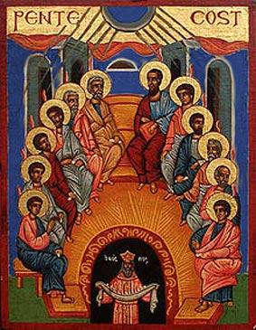 სულთმოფენობა - სულიწმიდის გარდამოსვლის დღე-სასწაული
